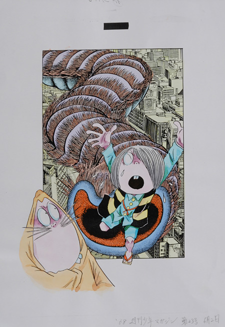 『ゲゲゲの鬼太郎』「ひでりがみ」扉絵 ©水木プロ