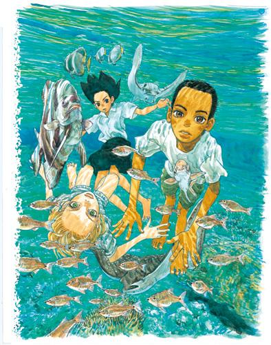 海獣の子供 2006-©五十嵐大介/小学館・IKKI