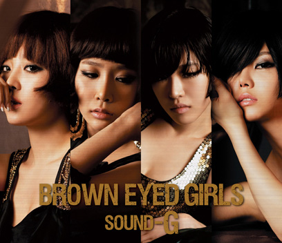 BROWN EYED GIRLS『SOUND-G』初回生産限定盤
