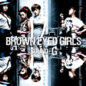 BROWN EYED GIRLS『SOUND-G』通常盤