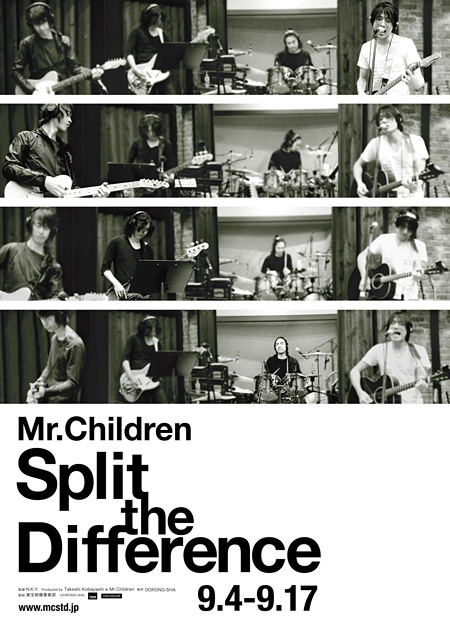 Mr.Children『Mr.Children / Split The Difference』ポスター