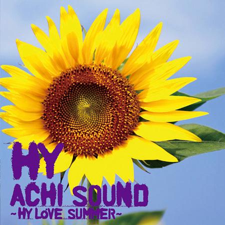 HY『ACHI SOUND 〜HY LOVE SUMMER〜』
