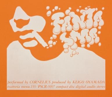 1997年発売の『Fantasma』ジャケット写真