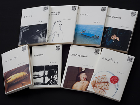 BCCKSの出版サービス『天然文庫の100冊』第3弾に浅葉克己、KYOTAROら参加