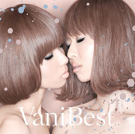 バニラビーンズ『VaniBest』