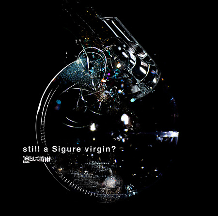 凛として時雨『still a Sigure virgin?』