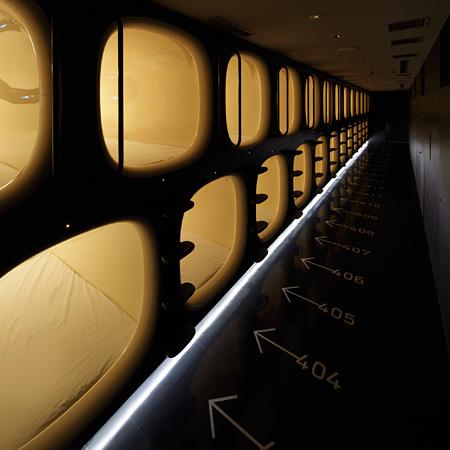 カプセルホテル 9h(ナインアワーズ) 株式会社キュービック