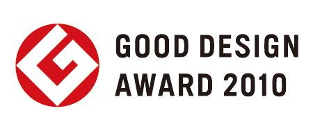 2010年度グッドデザイン賞ロゴマーク