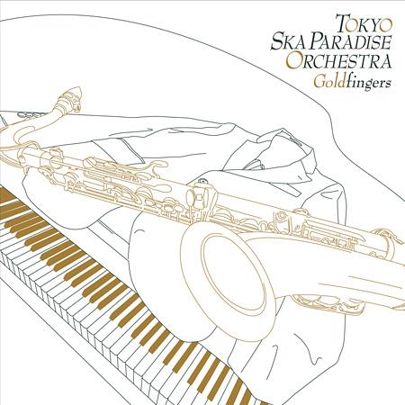 東京スカパラダイスオーケストラ『Goldfingers』