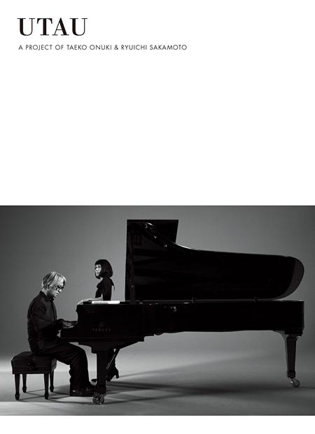 大貫妙子 & 坂本龍一『UTAU』フルアートワークCD