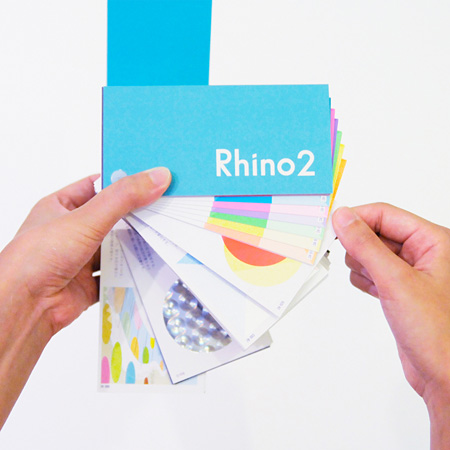 特殊印刷・加工見本ツール Rhino ライノ