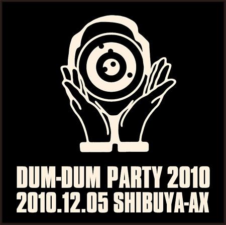 DUM-DUM PARTY'2010ロゴ