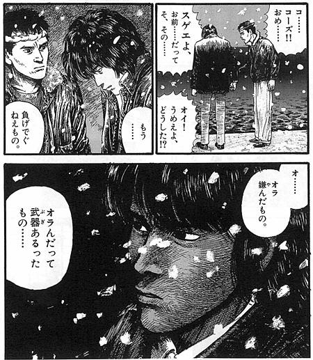 ©Seiki Tsuchida