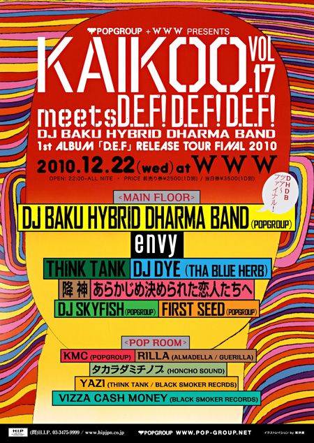 "KAIKOO Vol.16 『DJ BAKU HYBRID DHARMA BAND 1st ALBUM「D.E.F」RELEASE TOUR 2010""D.E.F! D.E.F! D.E.F!""』フライヤー"