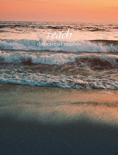 """写真集『reach """"dedicated to nujabes""""』"""
