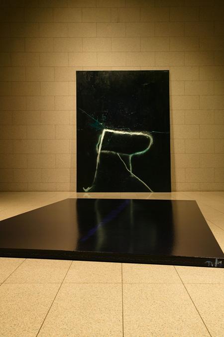 東島 毅《 ここにある歴史について》 《通り過ぎる場所としての絵画》 2006年 作家蔵