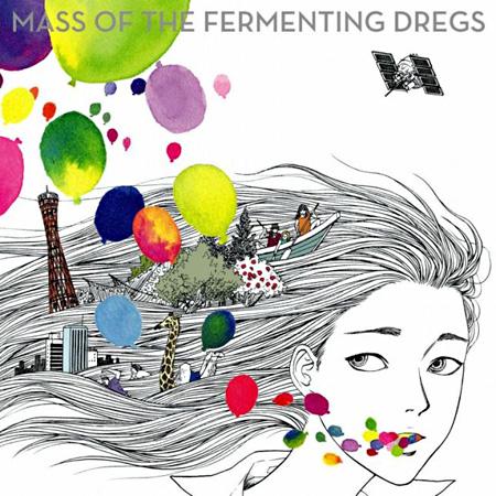 MASS OF THE FERMENTING DREGS『ゼロコンマ、色とりどりの世界』ジャケット