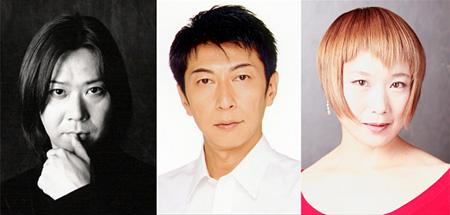 左から:手塚とおる、篠井英介、毬谷友子