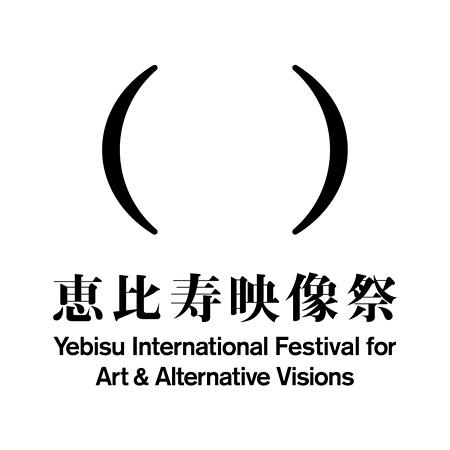 『恵比寿映像祭』ロゴマーク