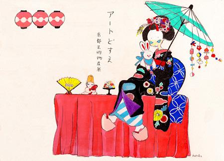 『アートどすえ―京都芸術物産展』イメージ画像