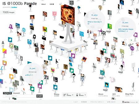 エンターテインメント部門大賞『IS Parade』作者:林 智彦/千房 けん輔/小山 智彦 © KDDI株式会社