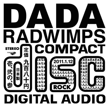 RADWIMPS『DADA』ジャケット