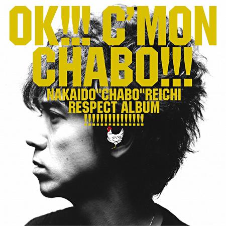 V.A.『OK!!! C'MON CHABO!!!』ジャケット