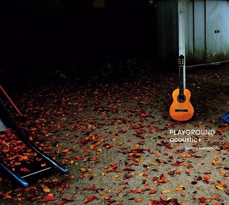 『PLAYGROUND acoustic+』ジャケット