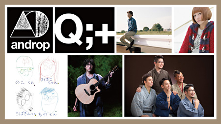 画像右上から時計回りに:近藤夏子、RIP SLYME、高橋優、神聖かまってちゃん、androp、Q;indivi+、九州男