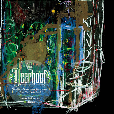 Deerhoof『Behold a Marvel in the Darkness / Hey I Can』ジャケット