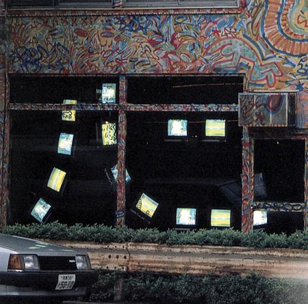 ナム・ジュン・パイク『心TV』1984