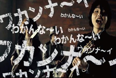 "suzumoku""モダンタイムス""PVより"