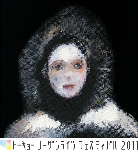 『トーキョーノーザンライツフェスティバル2011』メインイメージ