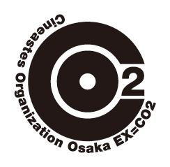 「CO2」ロゴマーク ©CO2実行委員会