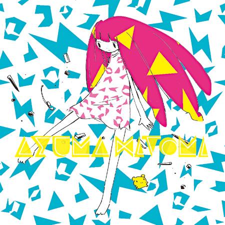 AZUMA HITOMI『ハリネズミ』ジャケット
