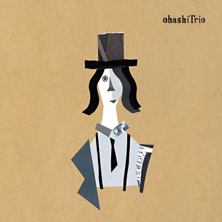 大橋トリオ『FAKE BOOK II』ジャケット