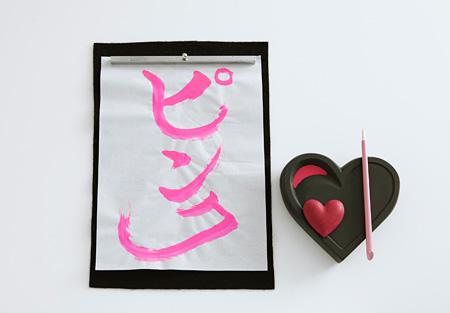 massive pink/岡嶌要(東京女子プロジェクト提供)