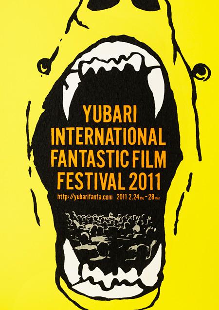 ゆうばり国際ファンタスティック映画祭ロゴ