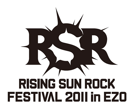 『RISING SUN ROCK FESTIVAL 2011 in EZO』ロゴ