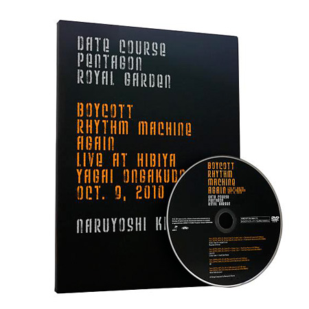 DATE COURSE PENTAGON ROYAL GARDEN『BOYCOTT RHYTHM MACHINE AGAIN Live at Hibiya Yagai Ongakudo Oct.9.2010』(フォトブックレットセット)