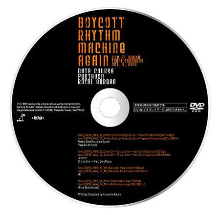 DATE COURSE PENTAGON ROYAL GARDEN『BOYCOTT RHYTHM MACHINE AGAIN Live at Hibiya Yagai Ongakudo Oct.9.2010』