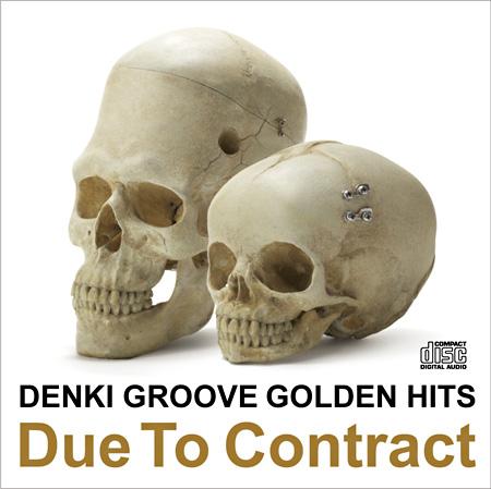 電気グルーヴ『電気グルーヴのゴールデンヒッツ〜Due To Contract』ジャケット