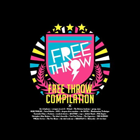 V.A.『FREE THROW COMPIRATION』ジャケット