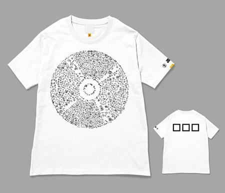 「NO MUSIC, NO LIFE.」Tシャツ