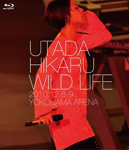 宇多田ヒカル『WILD LIFE』ジャケット