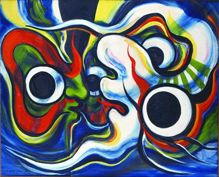 にらめっこ 1978 川崎市岡本太郎美術館 ©岡本太郎記念現代芸術振興財団