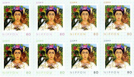「切手の自画像/フリーダ・カーロ」©Yasumasa Morimura