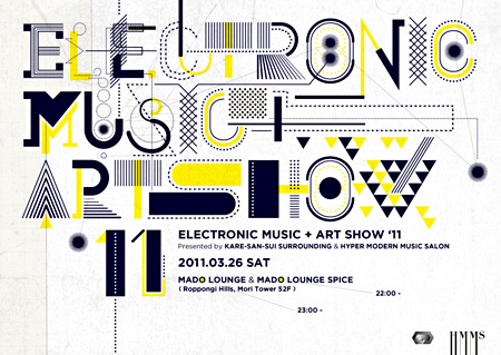 『Electronic Music+Art Show'11』フライヤー