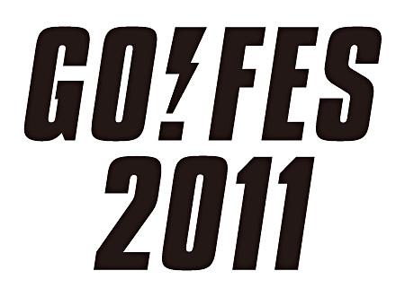 『GO!FES 2011』ロゴ