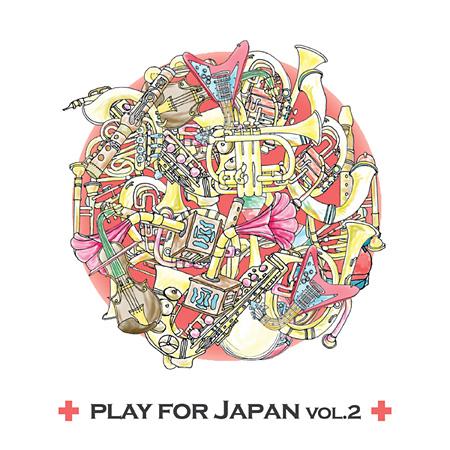 V.A.『Play for Japan Vol.2』ジャケット(ジャケットデザイン:石井翔太郎)